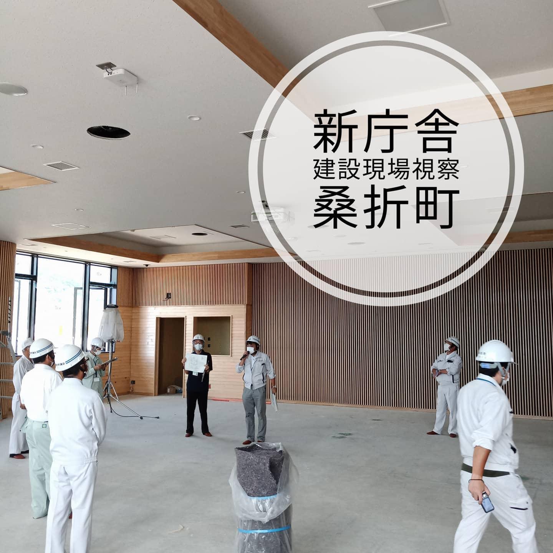 【新庁舎視察】開庁後のコロナ対策を中心に視察をしました。