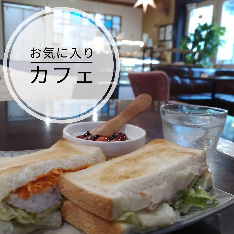 【Cafeタイム】来週から、桑折町9月定例会が始まります。お気に入りのCafeで、しっかり準備します!
