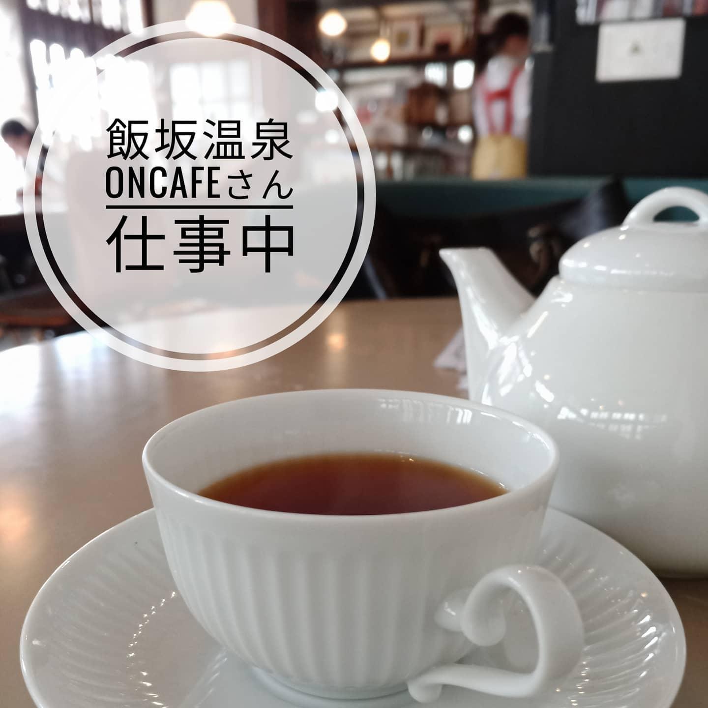 【Cafeでお仕事】桑折町の近隣には、オシャレなCafeがたくさんあります。古民家の雰囲気が集中力を高めてくれますね。