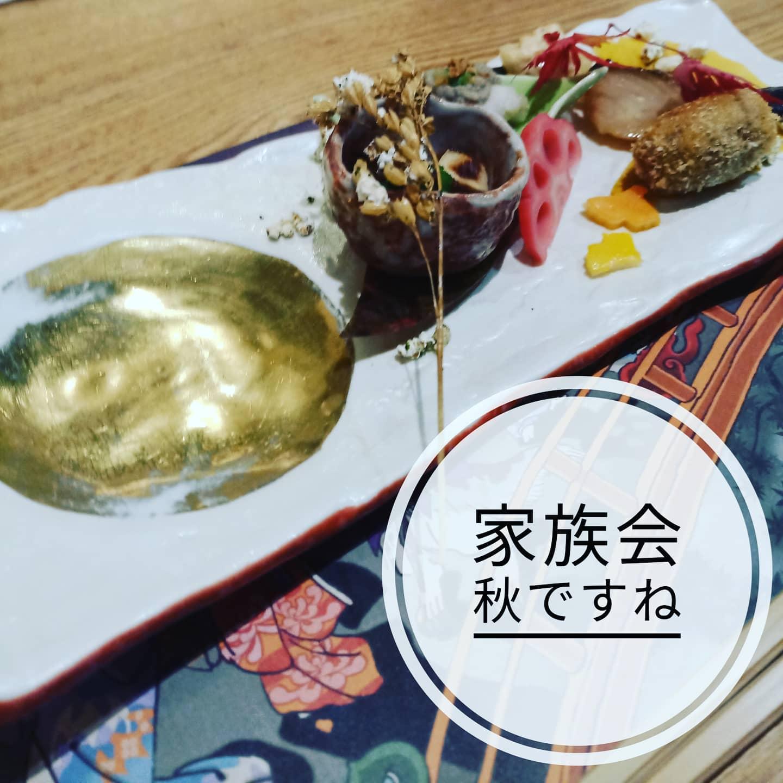 【家族会】久しぶりに東京へ。両親、妹夫婦と食事会。良い時間です。