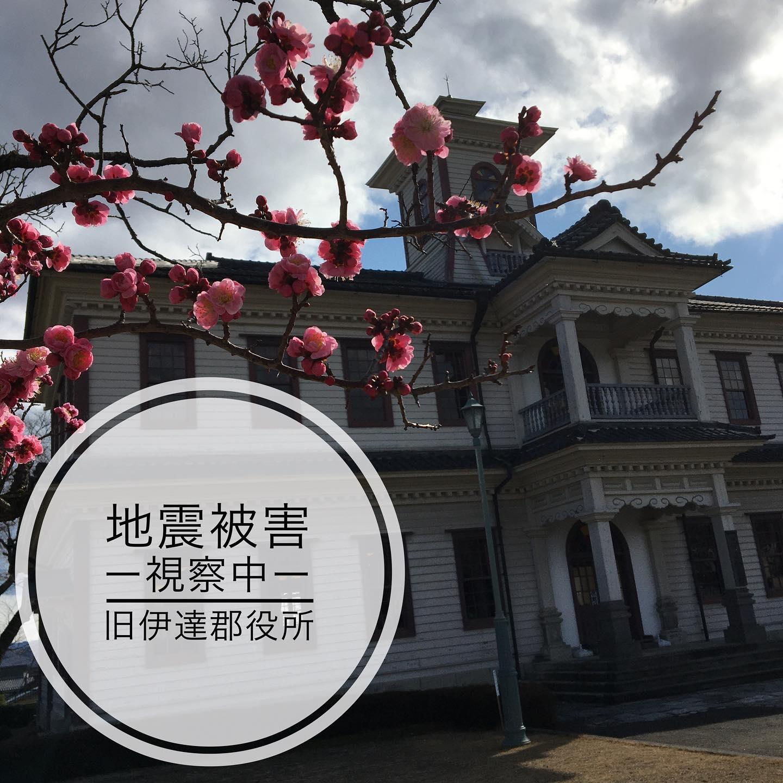 【山城サミットまでには】地震による朱徳美術館の被害を視察中です。想像以上に大きな被害が出ています。山城サミットまでには復旧できるよう職員も奮闘中とのこと。期待します。